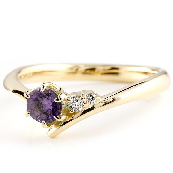 アメジスト イエローゴールドk18リング ダイヤモンド 指輪 ピンキーリング 一粒 大粒 k18 レディース 2月誕生石 宝石 送料無料