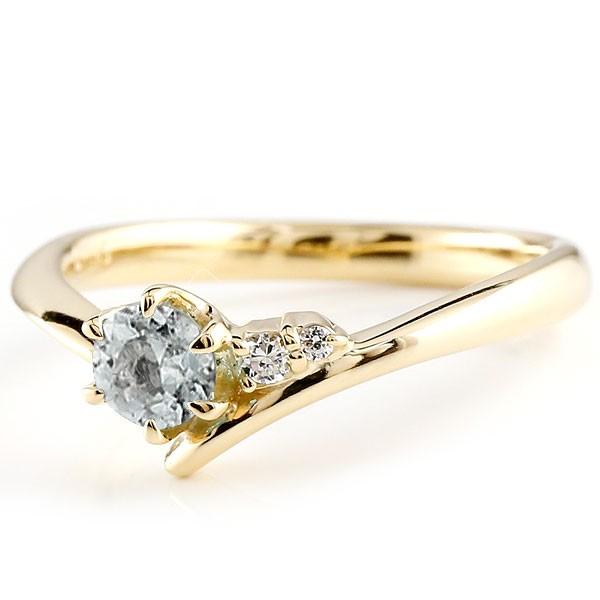 アクアマリン イエローゴールドk18リング ダイヤモンド 指輪 ピンキーリング 一粒 大粒 k18 レディース 3月誕生石 宝石 送料無料