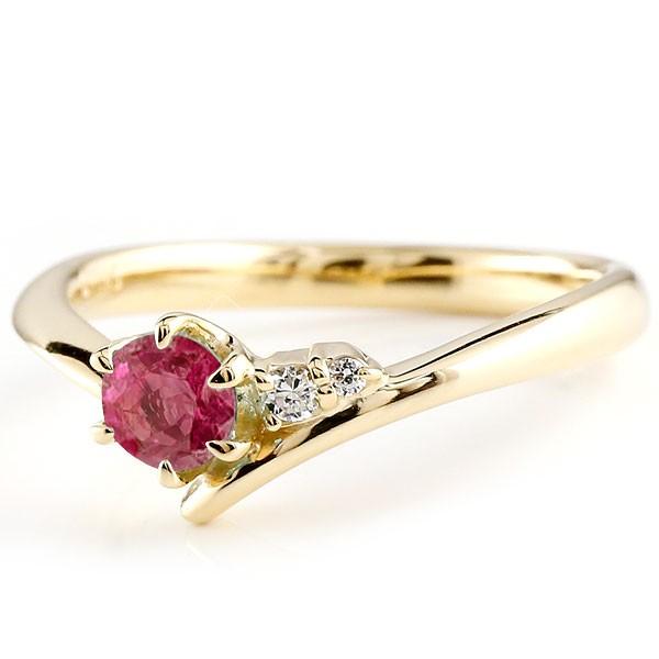 ルビー イエローゴールドk10リング ダイヤモンド 指輪 ピンキーリング 一粒 大粒 k10 レディース 7月誕生石 宝石 送料無料