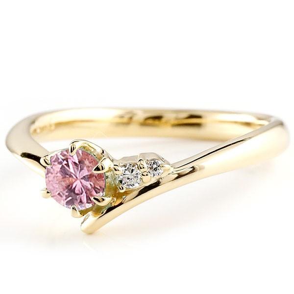 ピンクサファイア イエローゴールドk10リング ダイヤモンド 指輪 ピンキーリング 一粒 大粒 k10 レディース 9月誕生石 宝石 送料無料