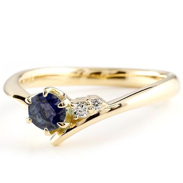 ブルーサファイア イエローゴールドk10リング ダイヤモンド 指輪 ピンキーリング 一粒 大粒 k10 レディース 9月誕生石 宝石 送料無料