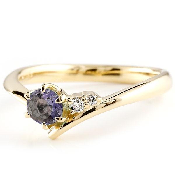 アイオライト イエローゴールドk10リング ダイヤモンド 指輪 ピンキーリング 一粒 大粒 k10 レディース 宝石 送料無料