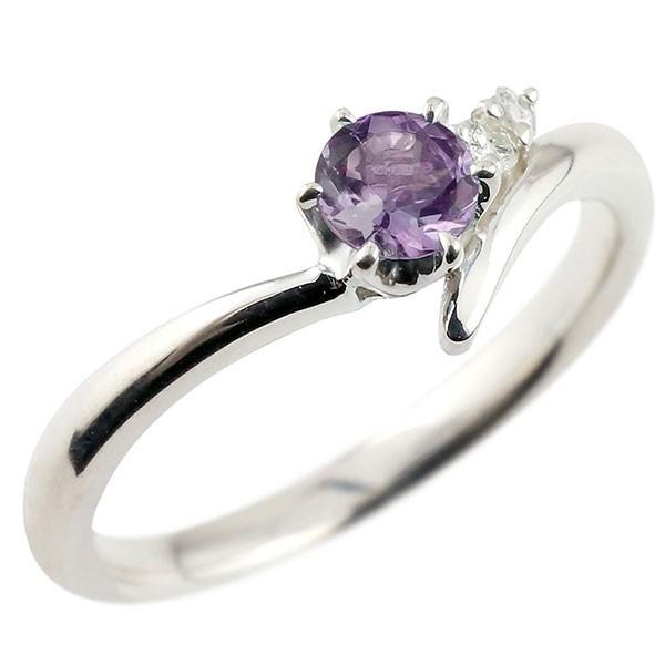 アメジスト ホワイトゴールドk18リング ダイヤモンド 指輪 ピンキーリング 一粒 大粒 k18 レディース 2月誕生石 宝石 送料無料