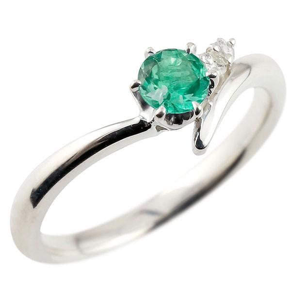 エメラルド ホワイトゴールドk18リング ダイヤモンド 指輪 ピンキーリング 一粒 大粒 k18 レディース 5月誕生石 宝石 送料無料