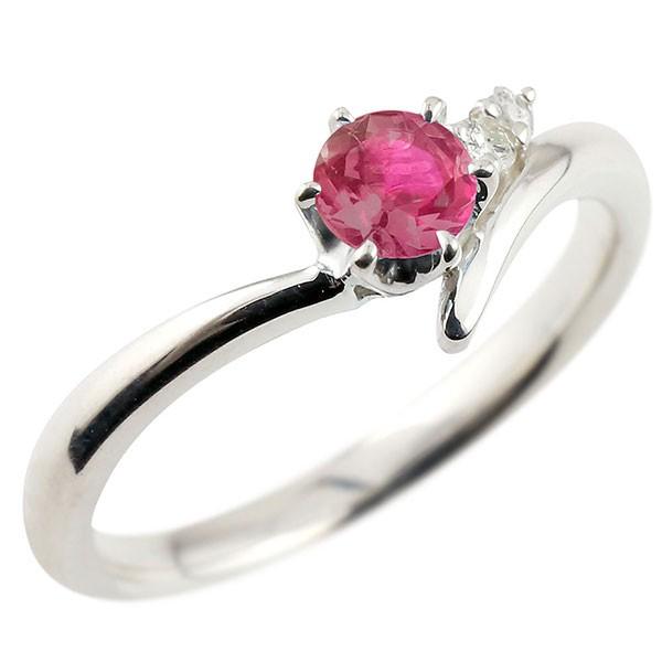 ルビー ホワイトゴールドk10リング ダイヤモンド 指輪 ピンキーリング 一粒 大粒 k10 レディース 7月誕生石 宝石 送料無料