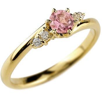 ピンクトルマリン ダイヤモンド リング 指輪 一粒 大粒 イエローゴールドK18 ストレート エンゲージリング 婚約指輪 18金 宝石 送料無料