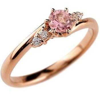 指輪 一粒 エゲージリング 婚約指輪 ピンクトルマリン ダイヤモンド リング 大粒 ピンクゴールドk10 ストレート 10金 宝石 送料無料