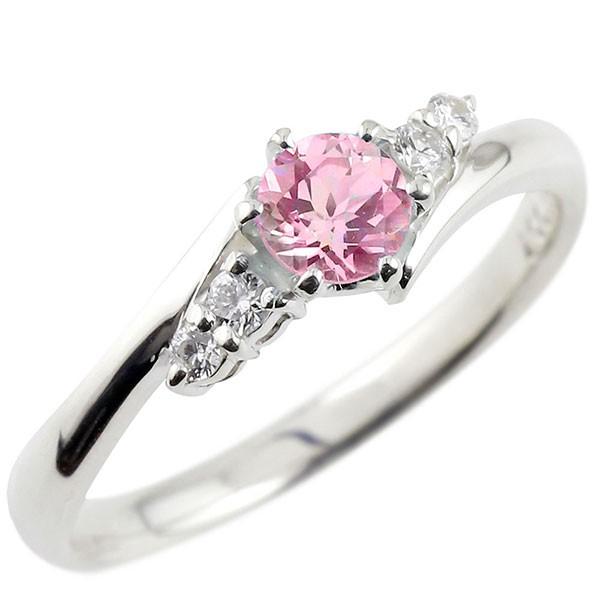 ピンクサファイア ダイヤモンド リング 指輪 一粒 大粒 ホワイトゴールドk10 ストレート エンゲージリング 婚約指輪 10金 宝石 送料無料