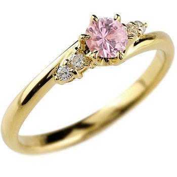 ピンクサファイア ダイヤモンド リング 指輪 一粒 大粒 イエローゴールドk10 ストレート エンゲージリング 婚約指輪 10金 宝石 送料無料