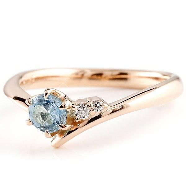 サンタアクアマリン ピンクゴールドk10リング ダイヤモンド 指輪 ピンキーリング 一粒 大粒 k10 レディース 3月誕生石 宝石 送料無料