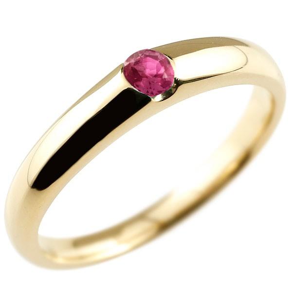 ルビー リング 指輪 ピンキーリング 7月誕生石 イエローゴールドk10 10金 ストレート 宝石 送料無料