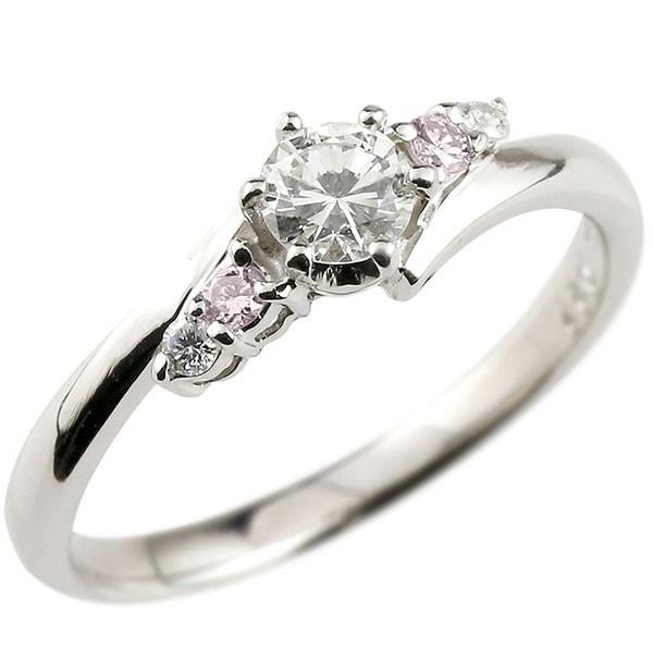 鑑定書付 VVSクラス ハードプラチナ950 ダイヤモンド 婚約指輪 エンゲージリング リング 一粒 大粒 ダイヤ ピンクダイヤモンド ストレート 送料無料