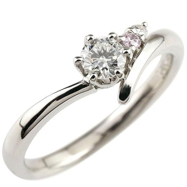 鑑定書付 SIクラス ハードプラチナ950 ダイヤモンド 婚約指輪 エンゲージリング リング 一粒 大粒 ダイヤ ストレート ピンクダイヤモンド 送料無料