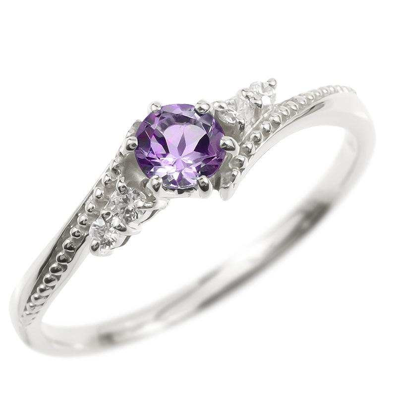 プラチナ リング ダイヤモンド アメジスト 一粒 レディース 指輪 pt900 婚約指輪 シンプル ピンキーリング 大粒 リング ミル打ち 女性 プレゼント 送料無料