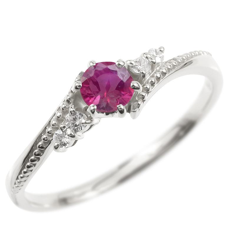 プラチナ リング ダイヤモンド ルビー 一粒 レディース 指輪 pt900 婚約指輪 シンプル ピンキーリング 大粒 リング ミル打ち 女性 プレゼント 送料無料