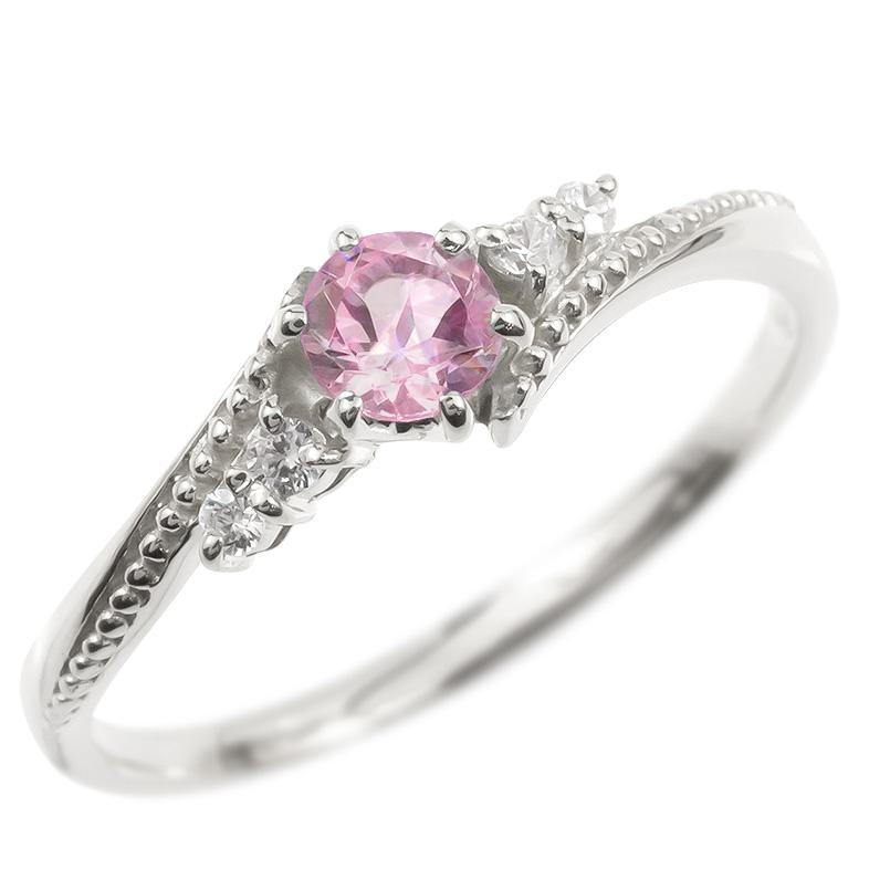 ゴールド リング ダイヤモンド ピンクサファイア 一粒 レディース 指輪 10k ホワイトゴールドk10 婚約指輪 ピンキーリング 大粒 ミル打ち 女性 送料無料