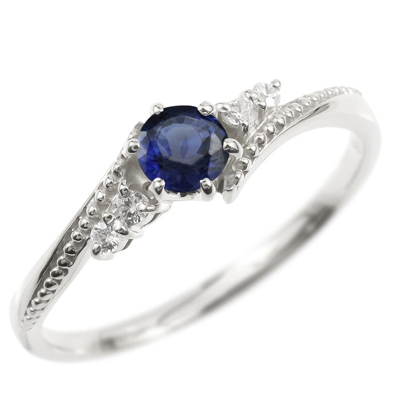 18金 リング ダイヤモンド サファイア 一粒 レディース 指輪 18k ホワイトゴールドk18 ゴールド 婚約指輪 ピンキーリング 大粒 ミル打ち 女性 送料無料