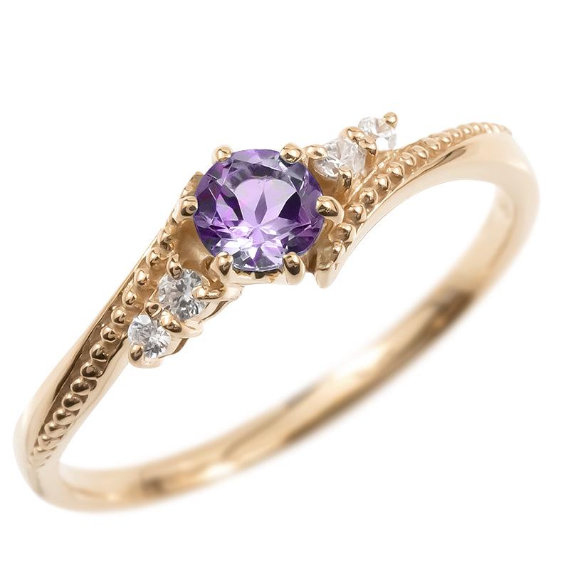 ゴールド リング ダイヤモンド アメジスト 一粒 レディース 指輪 10k ピンクゴールドk10 婚約指輪 ピンキーリング 大粒 ミル打ち 女性 送料無料