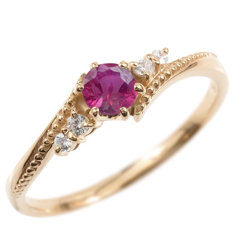 18金 リング ダイヤモンド ルビー 一粒 レディース 指輪 18k ピンクゴールドk18 ゴールド 婚約指輪 ピンキーリング 大粒 ミル打ち 女性 送料無料