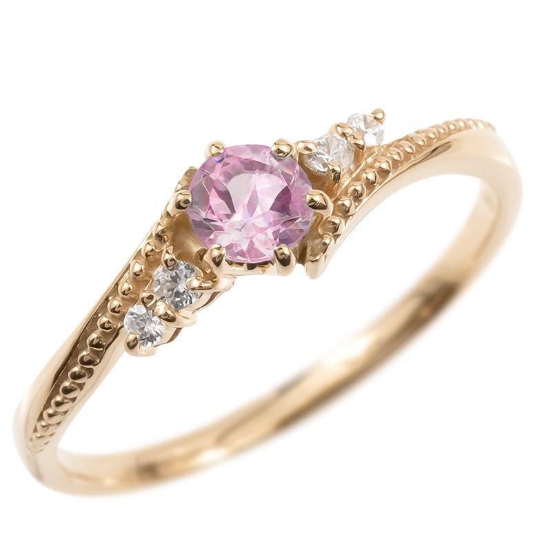 ゴールド リング ダイヤモンド ピンクサファイア 一粒 レディース 指輪 10k ピンクゴールドk10 婚約指輪 ピンキーリング 大粒 ミル打ち 女性 送料無料