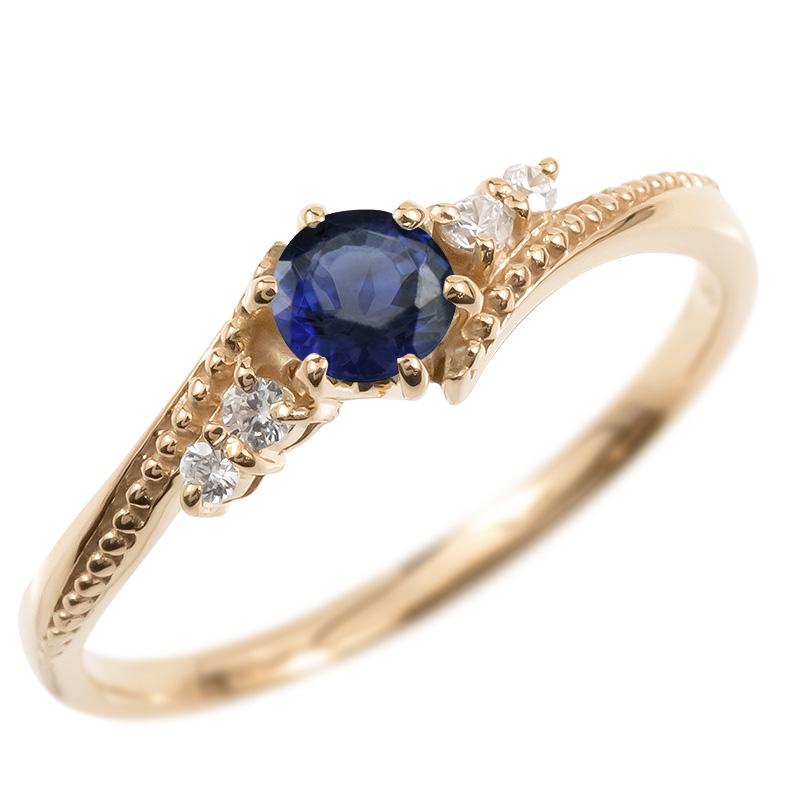 婚約指輪 18金 リング ダイヤモンド サファイア 一粒 レディース 指輪 18k ピンクゴールドk18 ゴールド エンゲージリング 大粒 ミル打ち 女性 送料無料