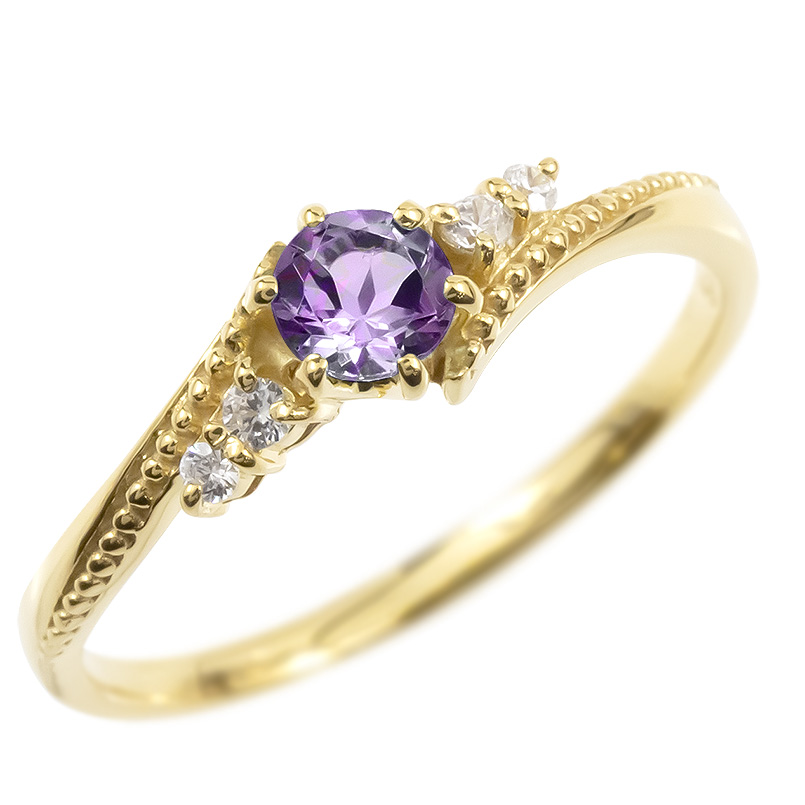 ゴールド リング ダイヤモンド アメジスト 一粒 レディース 指輪 10k イエローゴールドk10 婚約指輪 ピンキーリング 大粒 ミル打ち 女性 送料無料