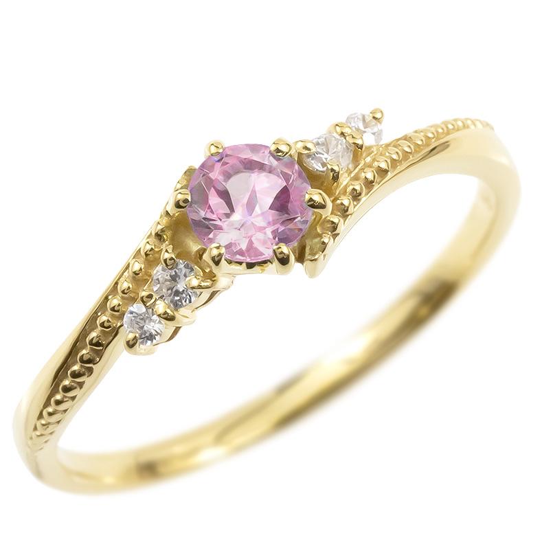 ゴールド リング ダイヤモンド ピンクサファイア 一粒 レディース 指輪 10k イエローゴールドk10 婚約指輪 ピンキーリング 大粒 ミル打ち 女性 送料無料