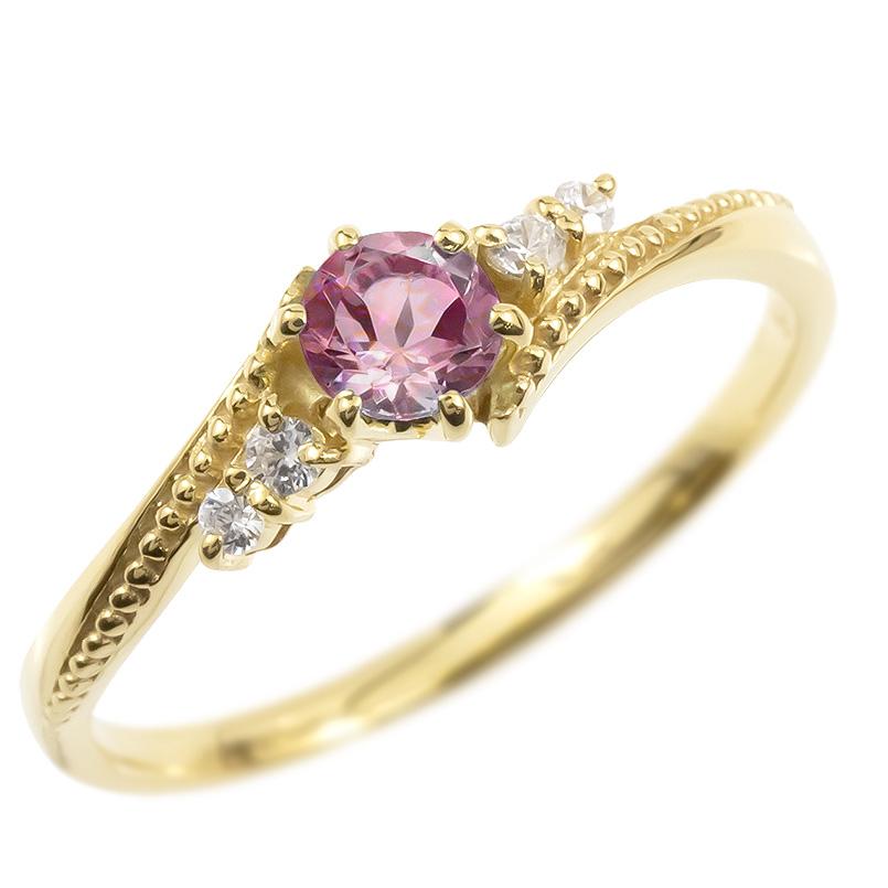 18金 リング ダイヤモンド ピンクトルマリン 一粒 レディース 指輪 18k イエローゴールドk18 ゴールド 婚約指輪 ピンキーリング 大粒 ミル打ち 送料無料