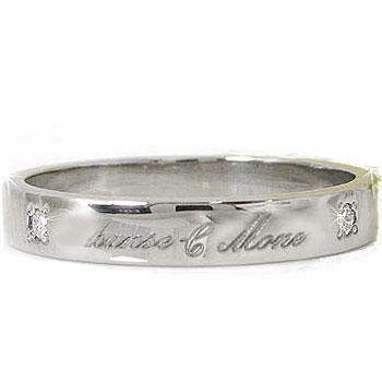 ピンキーリング ダイヤモンドリング文字入れ指輪ホワイトゴールドk18ダイヤモンド 18金 ダイヤ 4月誕生石 ストレート 送料無料