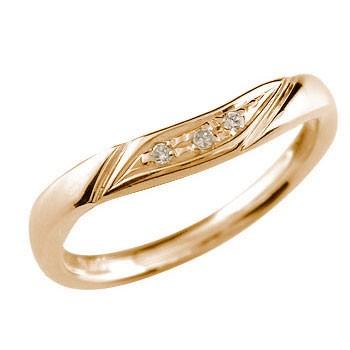 ピンキーリング ダイヤモンド リング ピンクゴールドk18 18金 ダイヤモンドリング ダイヤ ストレート スリーストーン 送料無料