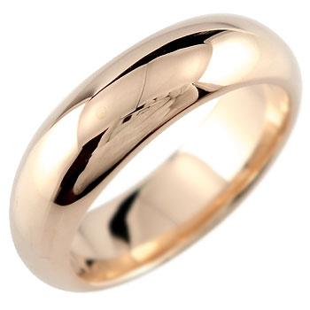 ピンキーリング ピンクゴールドk18 リング 指輪 甲丸 地金リング 宝石なし 18金 送料無料