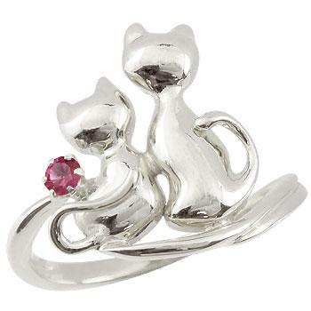 ピンキーリング 猫 プラチナ リング ルビー 指輪 7月誕生石 ストレート 宝石 送料無料