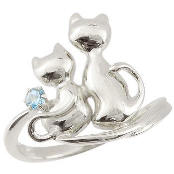 ピンキーリング 猫 プラチナ リング ブルートパーズ 指輪 11月誕生石 ストレート 宝石 送料無料