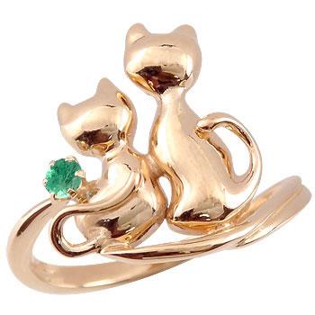 ピンキーリング 猫 リング エメラルド 指輪 ピンクゴールドk18 5月誕生石 18金 ストレート 宝石 送料無料