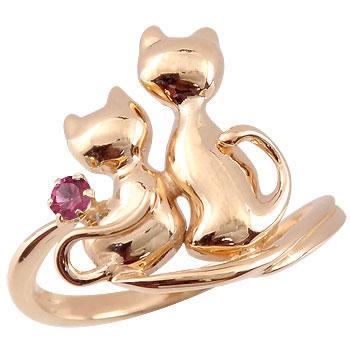 特価 ピンキーリング 猫 リング ルビー 指輪 ルビー ピンクゴールドk18 7月誕生石 指輪 ストレート 18金 ストレート 宝石 送料無料, サカホギチョウ:57a28388 --- delipanzapatoca.com