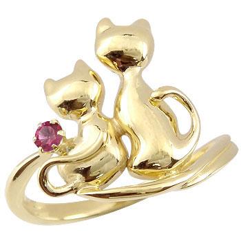 ピンキーリング 猫 リング ルビー 指輪 イエローゴールドk18 7月誕生石 18金 ストレート 宝石 送料無料