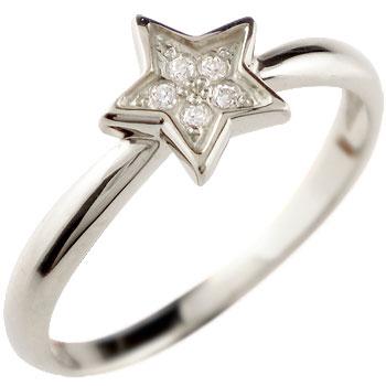 ピンキーリング ダイヤモンド リング 星 スター 指輪 ホワイトゴールドk18 18金 ダイヤ 4月誕生石 ストレート 送料無料