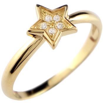 ピンキーリング ダイヤモンド リング 星 スター 指輪 イエローゴールドk18 18金 ダイヤ 4月誕生石 ストレート 送料無料