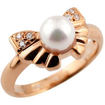 パールリング 真珠 フォーマル ピンキーリング リボン リング ダイヤモンド ダイヤ 指輪 ピンクゴールドk18 18金 6月誕生石 ストレート 宝石 送料無料