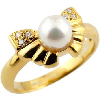 パールリング 真珠 フォーマル ピンキーリング リボン リング ダイヤモンド ダイヤ 指輪 イエローゴールドk18 18金 6月誕生石 ストレート 宝石 送料無料