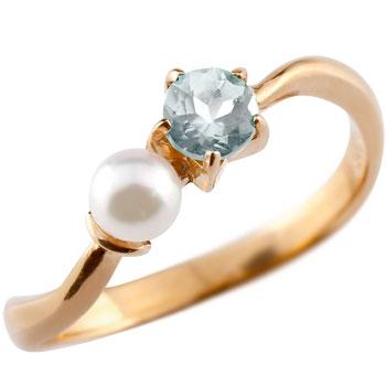 ピンキーリング アクアマリン ベビーパール リング 指輪 ピンクゴールドk18 18金 3月誕生石 ストレート 宝石 真珠 フォーマル 送料無料