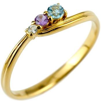 ピンキーリング ブルートパーズ アメジスト アクアマリン リング 指輪 グラデーション イエローゴールドk18 18金 2月誕生石 ストレート 宝石 送料無料