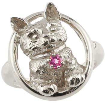 ピンキーリング 猫 リング ピンクトルマリン 指輪 ホワイトゴールドk18 18金 10月誕生石 ストレート 宝石 送料無料