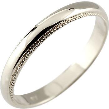 ピンキーリング 指輪 ホワイトゴールドk18 リング 甲丸 地金リング ミル打ち 宝石なし 18金 ストレート 2.3 送料無料