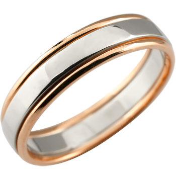ピンキーリング プラチナ リング 指輪 ピンクゴールドk18 コンビ 地金リング 宝石なし 18金 ストレート 送料無料