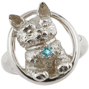 ピンキーリング 猫 リング ブルートパーズ 指輪 ホワイトゴールドk18 18金 11月誕生石 ストレート 宝石 送料無料