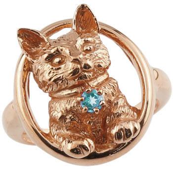 ピンキーリング 猫 リング ブルートパーズ 指輪 ピンクゴールドk18 18金 11月誕生石 ストレート 宝石 送料無料