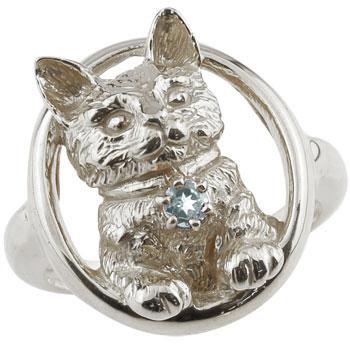 ピンキーリング 猫 リング アクアマリン 指輪 ホワイトゴールドk18 18金 3月誕生石 ストレート 宝石 送料無料