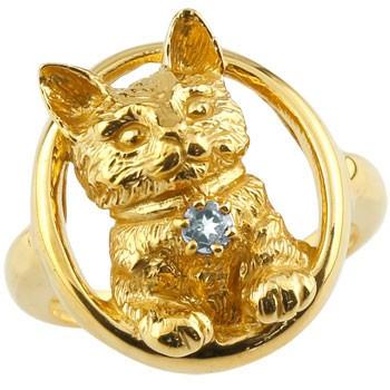 ピンキーリング 猫 リング アクアマリン 指輪 イエローゴールドk18 18金 3月誕生石 ストレート 宝石 送料無料
