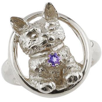 ピンキーリング 猫 リング アメジスト 指輪 ホワイトゴールドk18 18金 2月誕生石 ストレート 宝石 送料無料